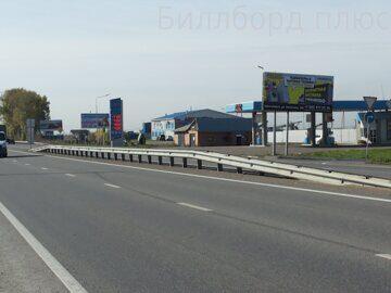 Терентьево, 14+655 (А)