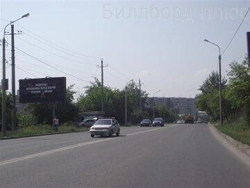 Брянская, 81а (Б)