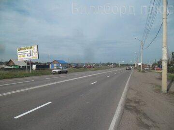 Канск, Окружная, напротив д. 39 (Б)