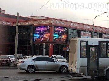 Красноярский рабочий, 9, ТК Восточный (Б1-Б30, монитор)