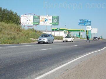 Северное шоссе, 25м до указателя Конец населенного пункта Красноярск, правая (Б)