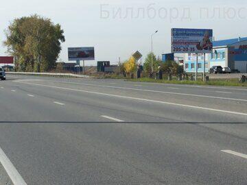 Терентьево, 14+610 (А)
