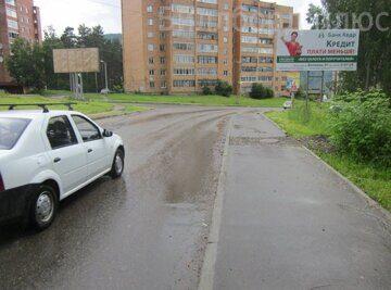 Дивногорск, Нагорная, район автошколы (А)
