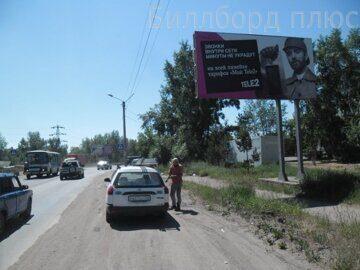 Канск, Магистральная, район д. 27, перед поворотом на ул. Яковенко (А)